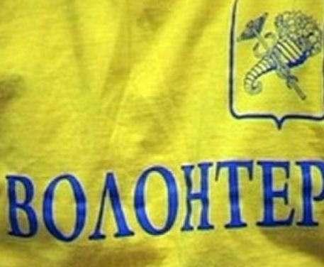На Харьковщине пройдет слет студентов-волонтеров