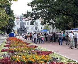 Как выглядит европейский Харьков?