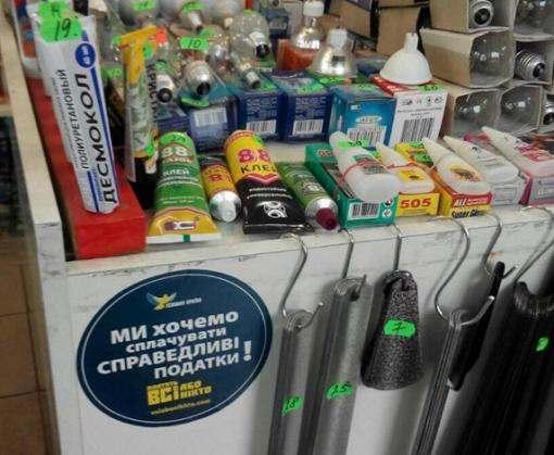 Две трети предпринимателей в Харькове заявляют об ухудшении условий ведения бизнеса
