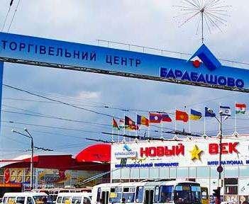 Рекордное количество осадков не  повлияло на работу торгового центра «Барабашово»