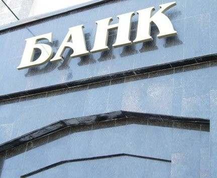 Два украинских банка решили самоликвидироваться