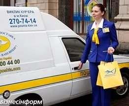 «Укрпочта» протестировала дрон для доставки посылок: видео