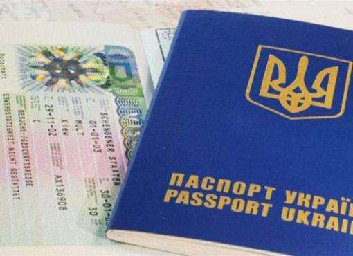 Украина упростила выдачу виз иностранцам
