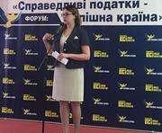 Форум предпринимателей в Харькове был сорван