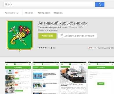 Харьковчане хотят платить в метро банковской картой