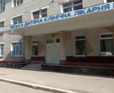 Пациенты детской больницы Харькова отправились на лечение в Австрию