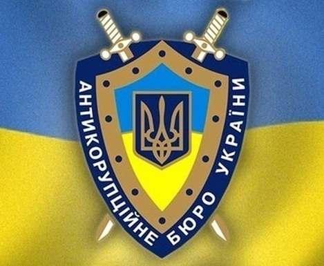 В Харькове могут открыть территориальное управление НАБУ