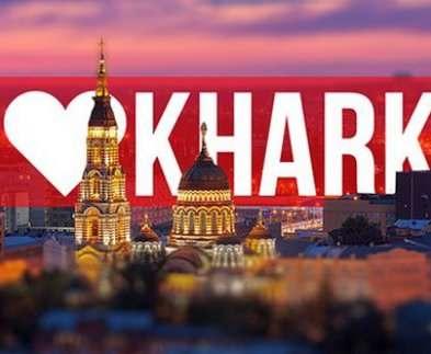 По идее студентки в Харькове проведут новый арт-фестиваль