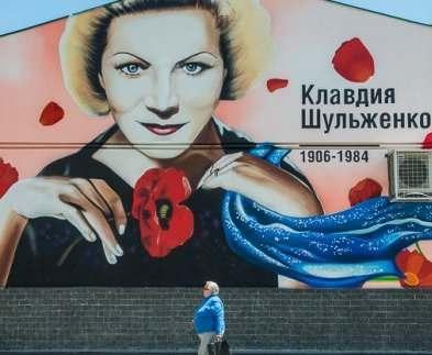 В Харькове на Московском проспекте появились два портрета Клавдии Шульженко