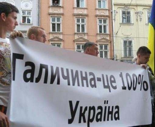 Осенью в Харьков приедут жители Галичины для опровержения стереотипов