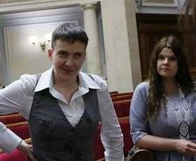 Подруга надежды Савченко стала ее помощником в ВР