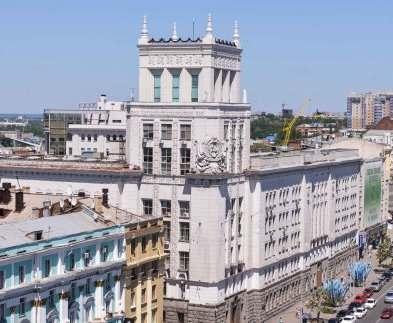 В Харькове утвердили положение о конкурсе инновационно-инвестиционных проектов