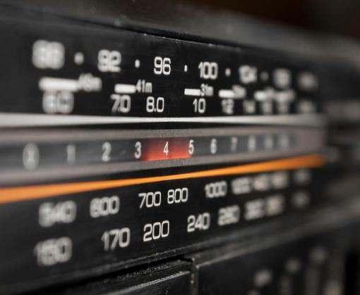 ВР ввела квоту на украинские песни в радиоэфире
