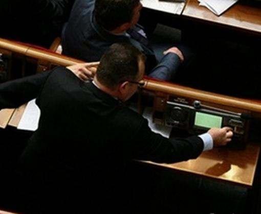 Нардепы разблокировали подписание ключевого закона судебной реформы