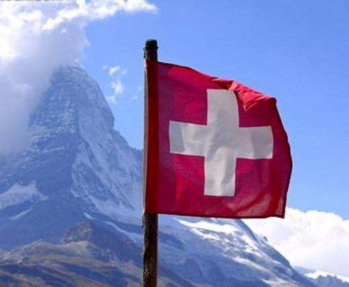 Швейцария решила отозвать заявку на вступление в ЕС