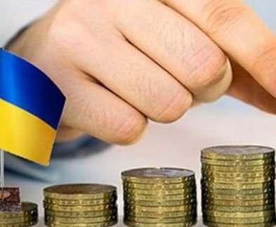 В Харькове обсудили проблемы бюджетного законодательства
