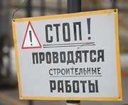 В Харькове будет закрыта улица Евгения Котляра