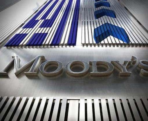 Moody's отметило высокое качество управления финансами в Харькове