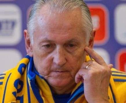 Михаил Фоменко уходит с должности тренера сборной Украины по футболу