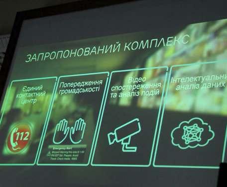 В Харьковской области обнаружилось больше тысячи серийных преступников