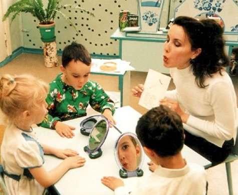 В харьковском детском саду №123 планируют создать логопедические группы