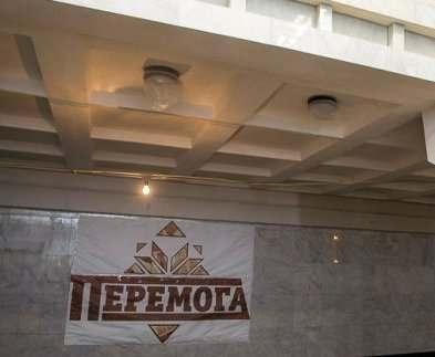 В Харькове готовятся к пуску тридцатой станции