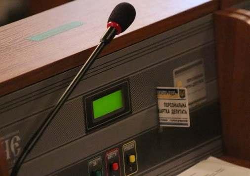 Депутаты не захотели рассекретить привилегии