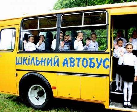 Районы Харьковской области обзаведутся школьными автобусами