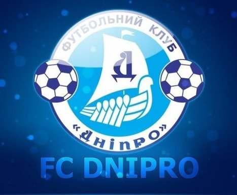 Что происходит в футбольном клубе «Днепр»