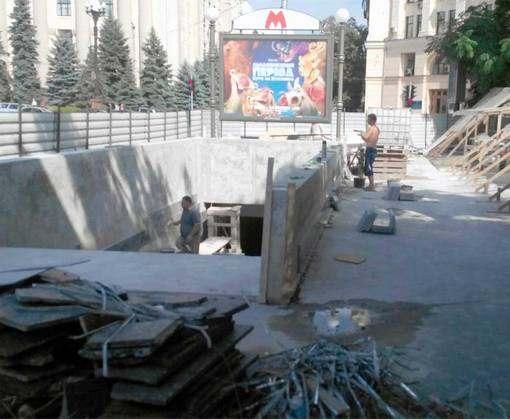 Выходы из метро «Университет» в Харькове станут серыми