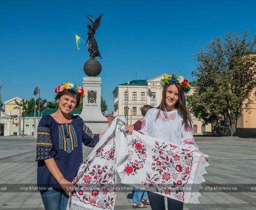 Харьковчане еще раз докажут, что «Схід і Захід разом»