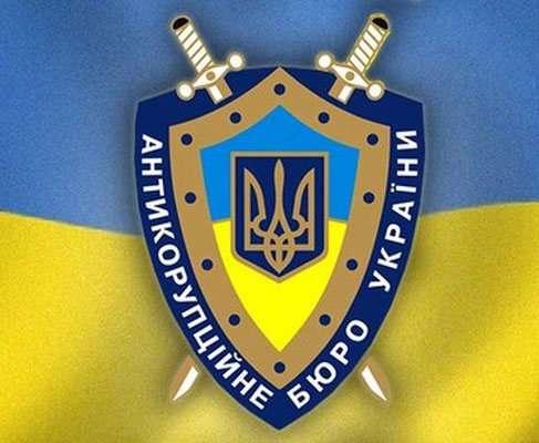 Антикоррупционное бюро открыло управление в Харькове