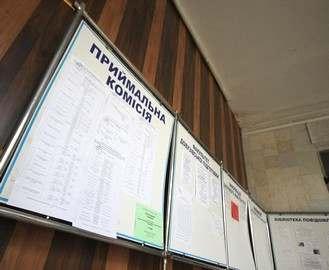 Как абитуриенту в Харькове не остаться за бортом