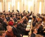 Назначена внеочередная сессия Харьковского облсовета