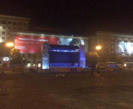 В Харькове пройдет концерт в поддержку Евровидения