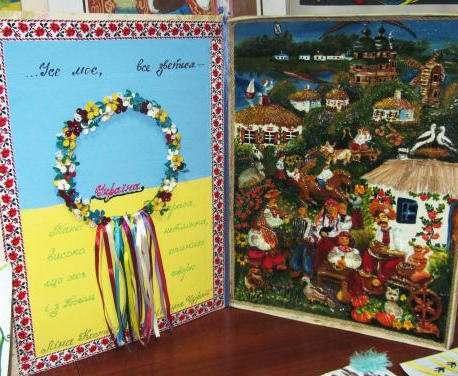 Харьковская областная детская библиотека проводит конкурс к 25-летию независимости Украины
