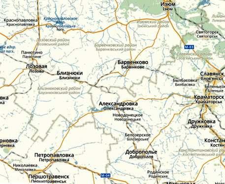 На Харьковщине отчитывались о подготовке к зиме