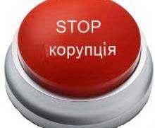 Харьковские фискалы чистят свои ряды