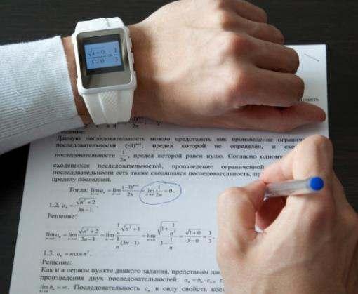 Know how: в Харькове абитуриентка сдавала ВНО с помощью смарт-часов