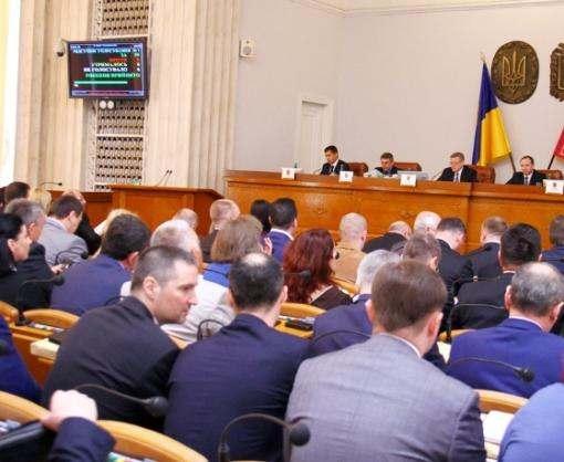 На сессии облсовета решили ключевой вопрос развития Харьковщины