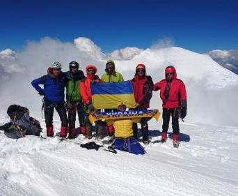 Харьковские альпинисты покорили самую высокую точку в Перу