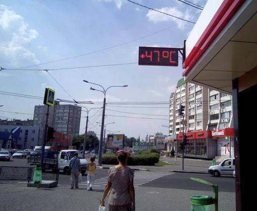 Погода в Харькове: назло рекордам