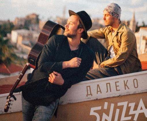 Под Харьковом пройдет музыкальный «Импульс-фест»: видео