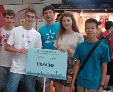 Харьковские школьники стали победителями международных ученических олимпиад
