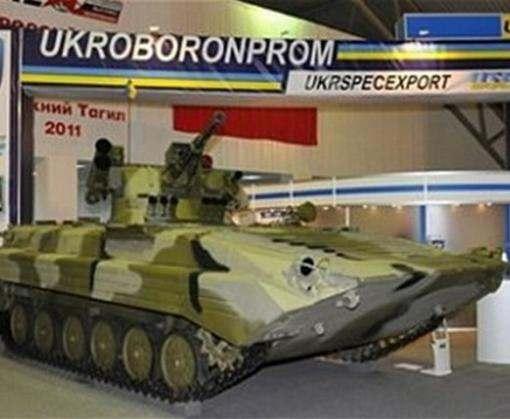 «Укроборонпром» заявил о диверсиях на производстве