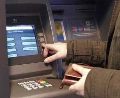 Десять банков решили сохранить сеть банкоматов «АТМоСфера»