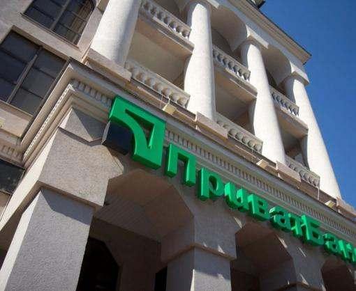 Нападение на инкассаторов в Харьковской области: «ПриватБанк» объявил награду