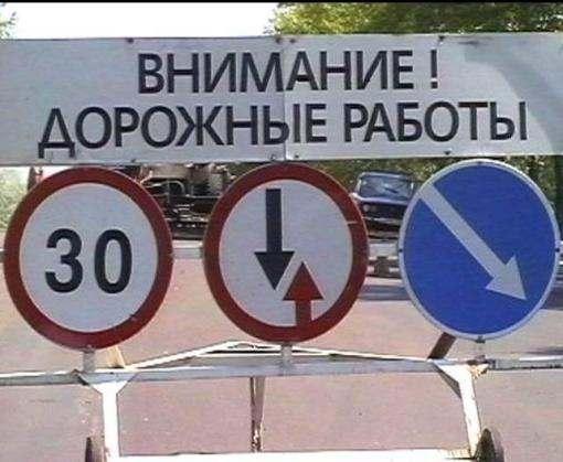 Кабмин проведет осенью проверку качества ремонта дорог