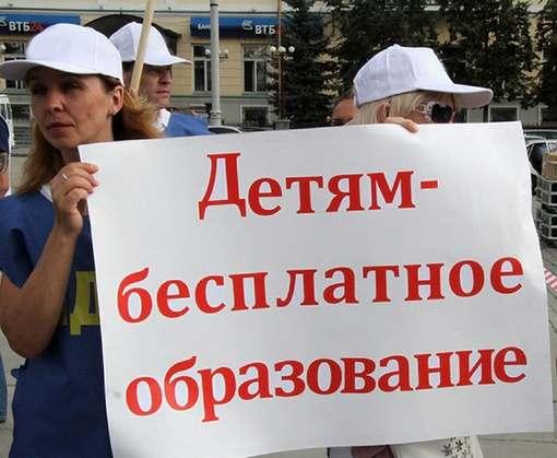 Чиновники заверяют, что незаконных поборов в харьковских школах нет