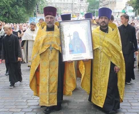 В Киеве завершился крестный ход